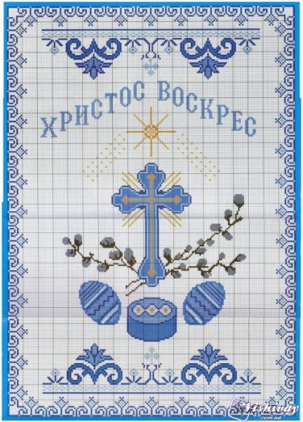 Пасхальный рушник с синей вышивкой
