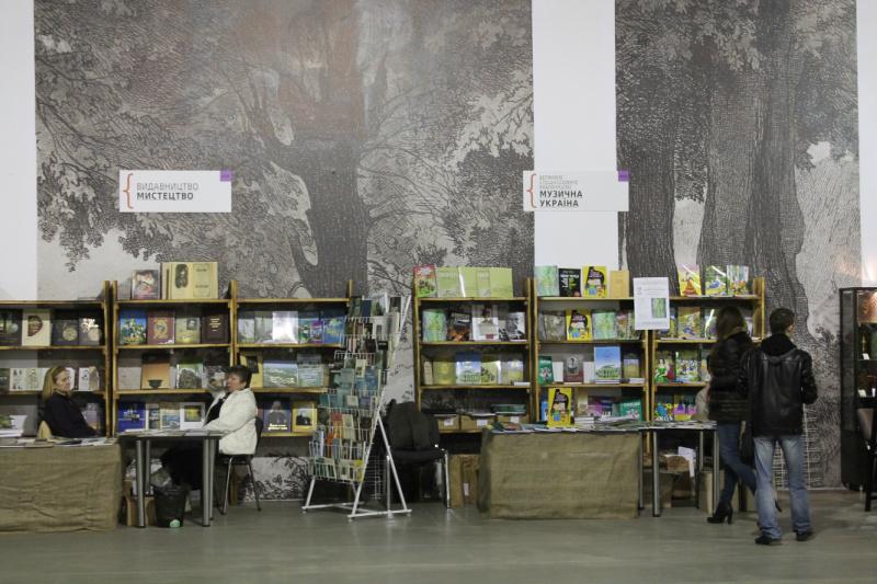 Книжный Арсенал в Киеве 2014: репортаж из места события